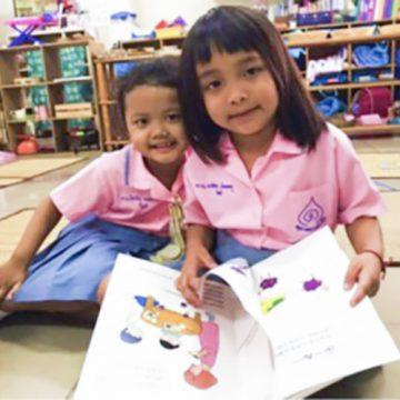タイから写真が届きました